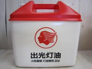 灯油ポリ缶