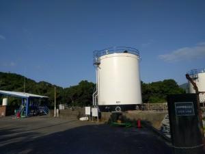 八丈島油槽所
