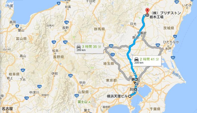 ブリヂストン栃木工場への道程