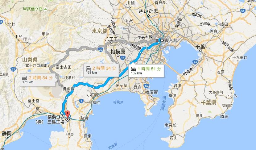 三島工場への道程
